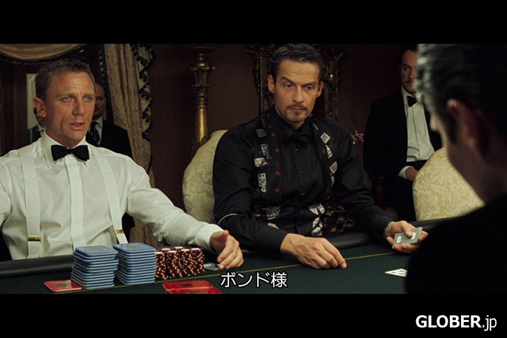 007-Casino-Royale