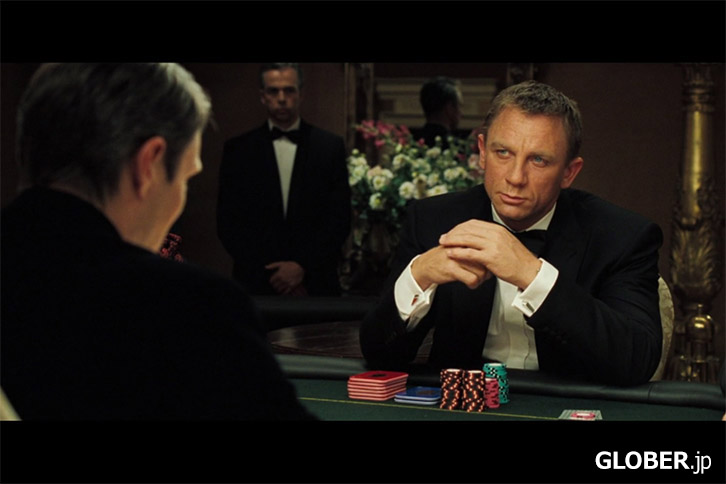 007-casino-royale2