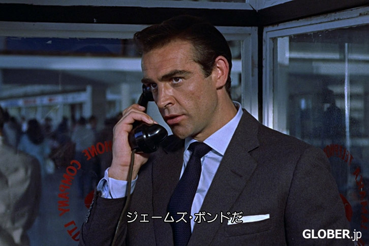 007-dr-no_
