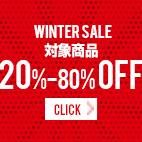 2015-16 Winter Sale 対象商品20-80%OFF 一部商品追加&再値下げ
