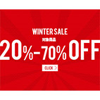2016 Winter Sale 対象アイテム拡充!一部商品さらに値下げ!