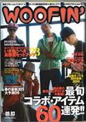 WOOFIN` 3月号