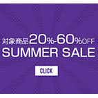 2018春夏 Summer Sale 対象商品30-70%OFF