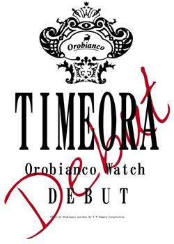 オロビアンコ・タイムオラ/Orobianco Timeora