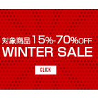 2017秋冬 Winter Sale 対象商品20-75%OFF
